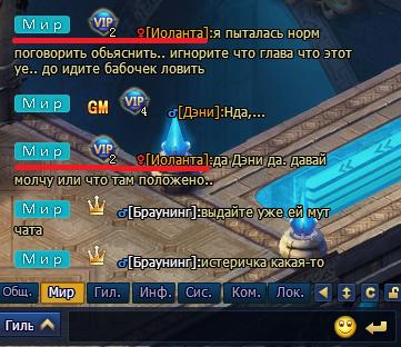 иола2.png