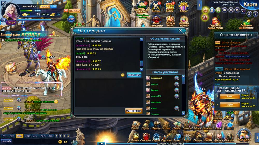 Снимок экрана (6).png