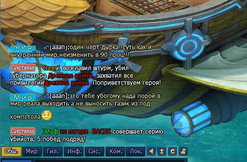 ааппп.png