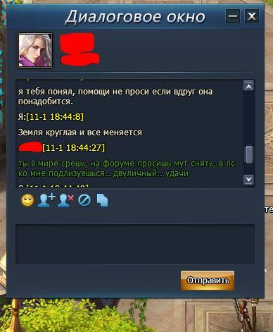Аутлук2.JPG