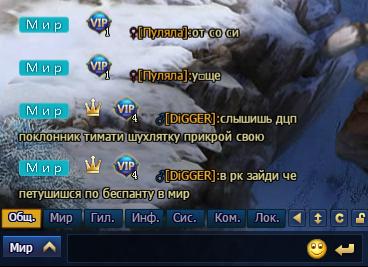 диггер1.png