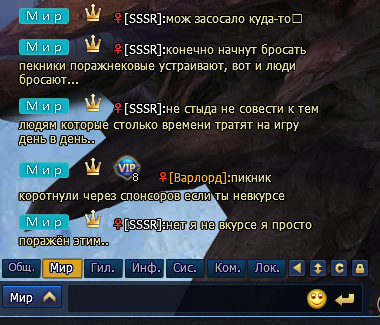 SSSR.png.485efbbad1a60c83d439d505335c5af