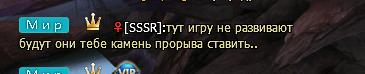 SSSR1.png.c8345b633b67e3c45fb5a972a3d9ef