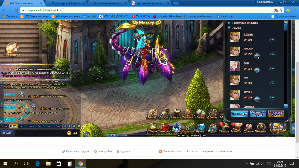 Снимок экрана (8).png