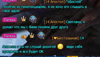 str.png