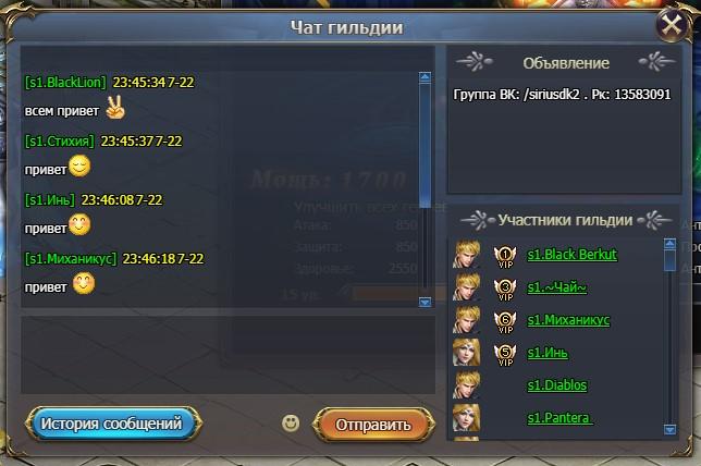 Screenshot_12.jpg.7fce9291138e35c54f4389