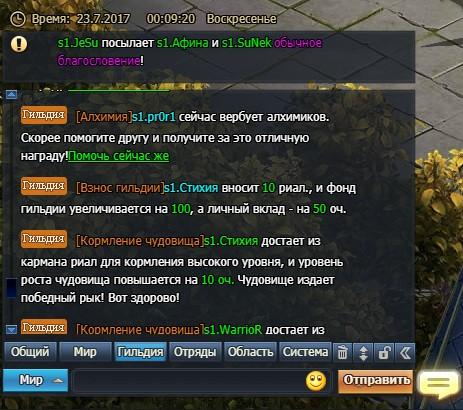 Screenshot_16.jpg.d6c5950730c246de54ca49
