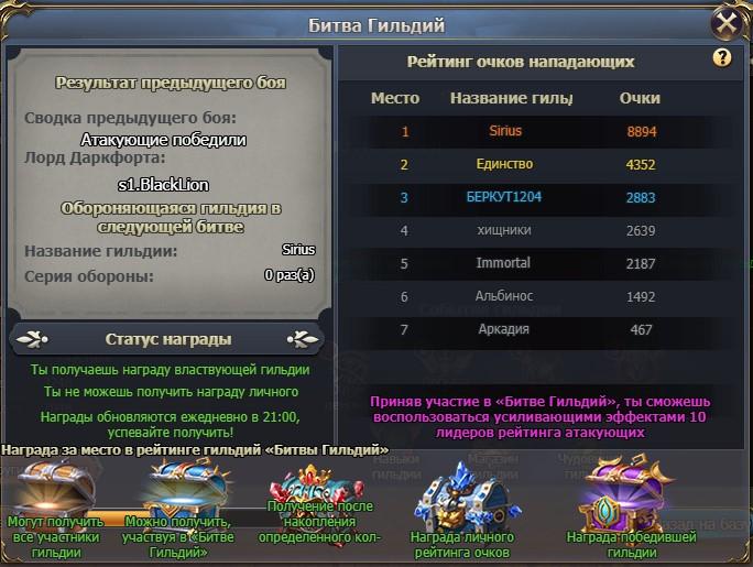 Screenshot_20.jpg.d3d4c62dc311b60347800c