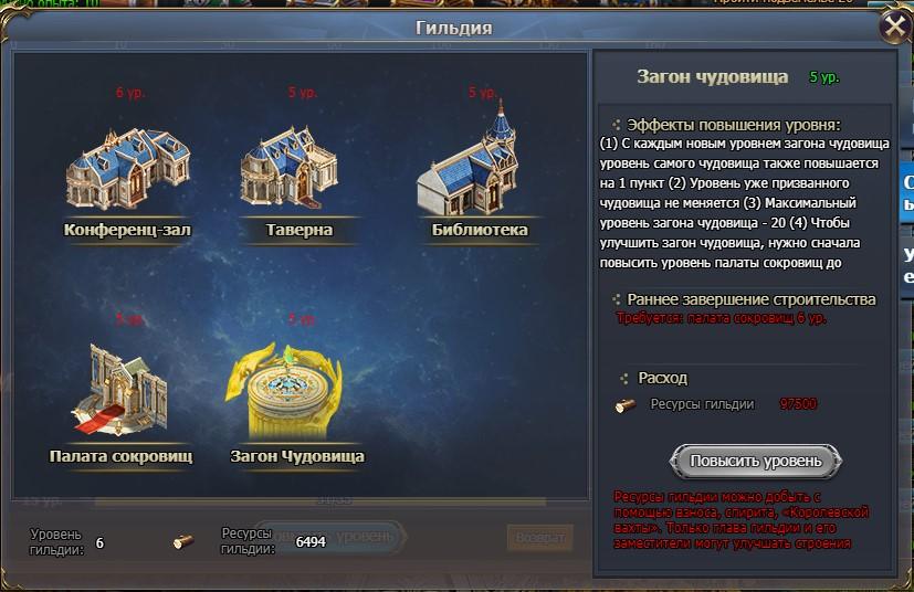 Screenshot_25.jpg.7162dce99370057f3d0c52