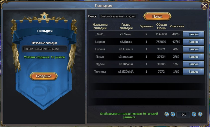 Screenshot_9.jpg.7a58119b9f6bc3a3188384b