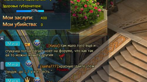 Снимок экрана (9).png