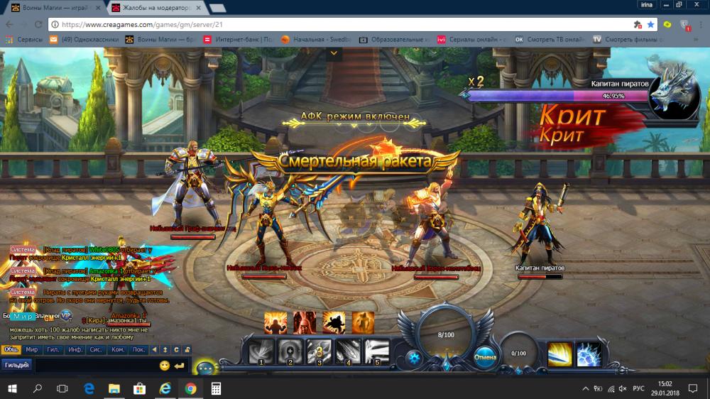 Снимок экрана (12).png