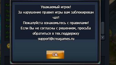 Снимок экрана (31).png