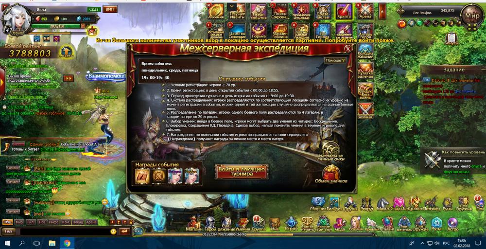 Снимок экрана (35).png