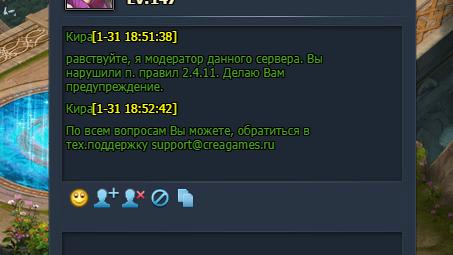 Снимок экрана (27).png