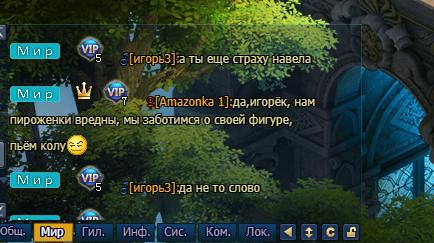 Снимок экрана (28).png