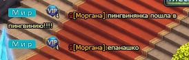Безымянныйаеаррма.png