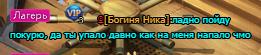Безымянный2.png