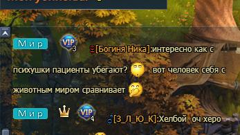 Снимок экрана (46).png