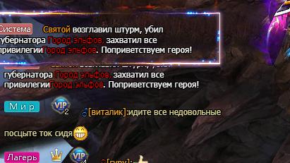 Снимок экрана (51).png