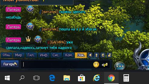 Снимок экрана (58).png