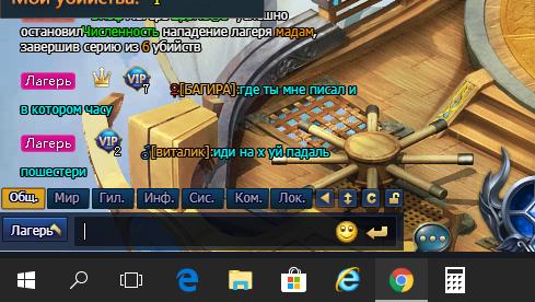 Снимок экрана (61).png