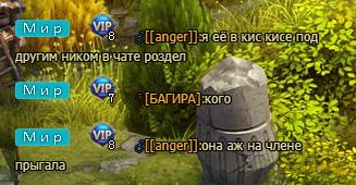 Безымянныйк.png