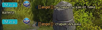 Безымянныйке.png