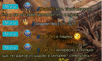 оп.png