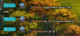 Безымянныймча.png