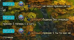 Безымянныймчаа.png