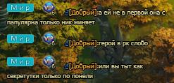 Безымянныймчааа.png