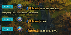 Безымянныймчааак.png