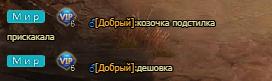 Безымянныймчааакр.png
