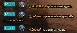 Безымянныймчааакрув.png