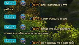 Безымянныйfdвп.png