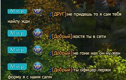 Безымянныйfdвпык.png
