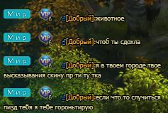 Безымянныйамы.png