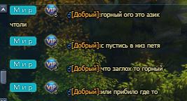 Безымянныйчсмп.png