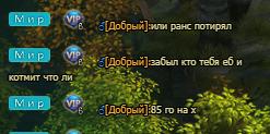 Безымянныйчсмпымк.png