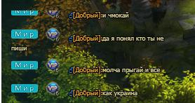 Безымянныйчсмпымка.png