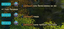 Безымянныйчсмпымкаав.png