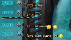 Безымянныйусфу.png