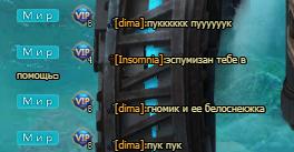 Безымянныйусфуамв.png