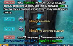 Безымянныйусфуамвмыамвя.png
