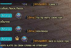 Безымянныйусфуамвмыамвяавммпукпу.png