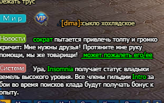 авук.png