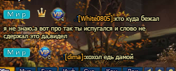 рык.png