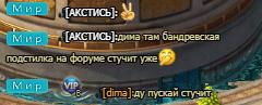 кмпфукимм м.png