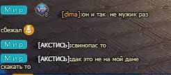 пкикру.png